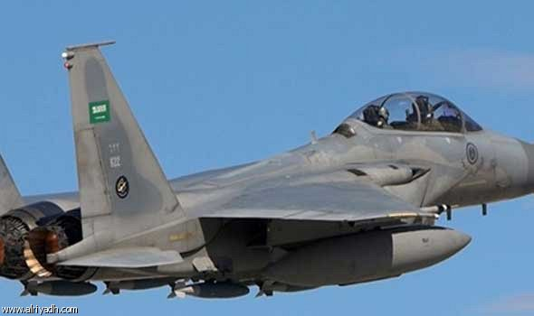 Airstrikes hit Houthi weapons depot, kill one field leader in Al-Baydah