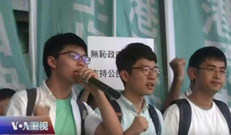 Hong Kong High Court Warns Against Violence at Protest Marches