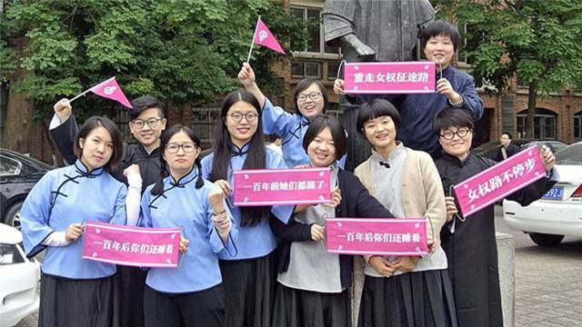 China Moves to Quash #MeToo Report of Sexual Harassment At Top University