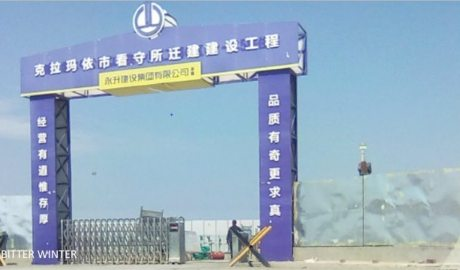 Xinjiang Authorities Build Massive Underground Prison