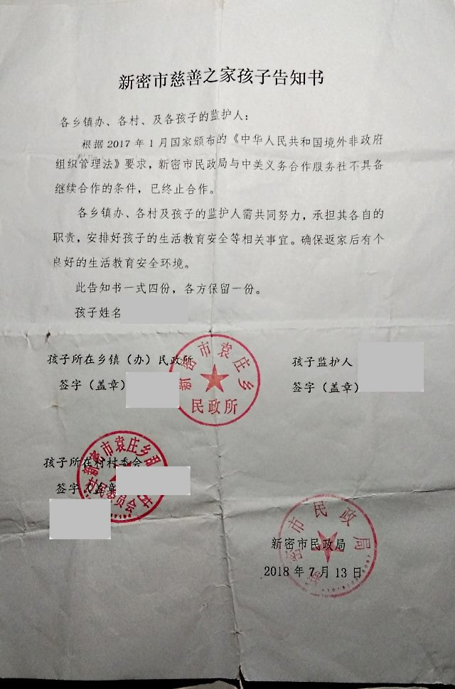 Government Shuts Down Home for Orphans in Henan