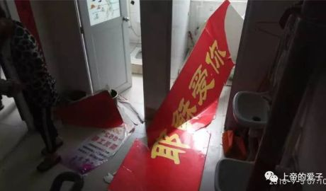 Protestant Churches in China's Henan Hit by Dawn Police Raids