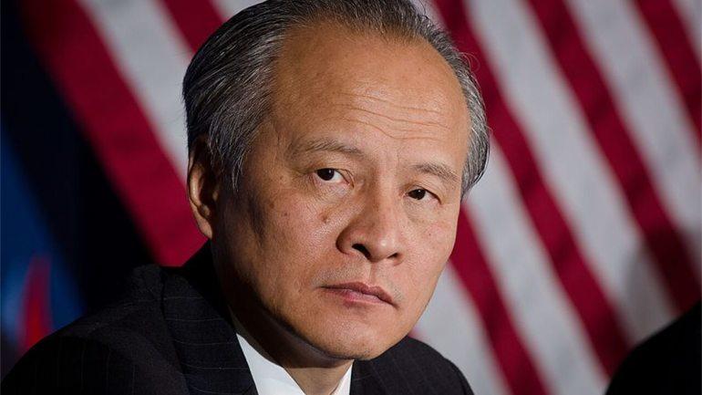 Cui Tiankai, China's Ambassador to the US.