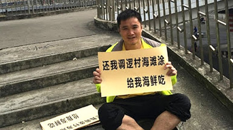 Chen Wuquan protests against a reclamation project opposed by local residents in Zhenjiang in an undated photo. Weiquanwang rights group website