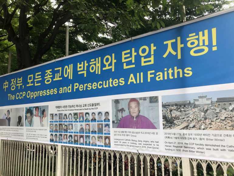 모든 종교 신앙을 박해하고 있는 중국 공산당