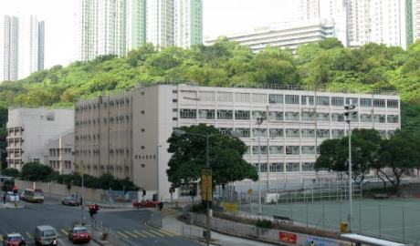Saint Antonius Girls' College in Hong Kong's Yau Tong area. (Baycrest – Wikipedia user – CC-BY-SA-2.5)