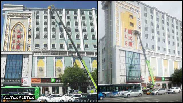 Domes of various sizes have been removed from Jiupeng Plaza, and the building's original yellow exterior wall was repainted.