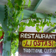 The Liostasi – Traditional tavern