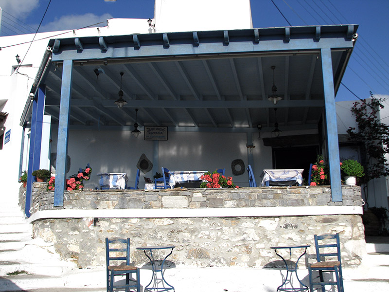 Santuraki – Traditional Tavern