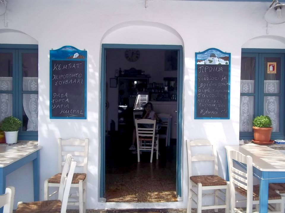 Parvas – traditional cafe