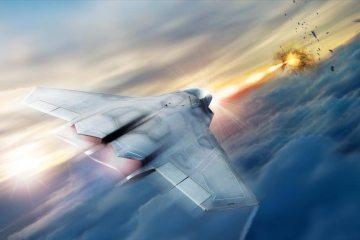 Lockheed Martin SHIELD OPSEC