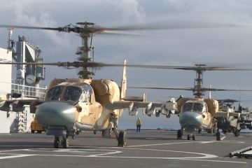 Egyptian Air Force Ka-52