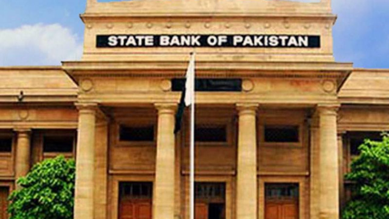 SBP cuts down interest rates by another one per cent   Baaghi TV