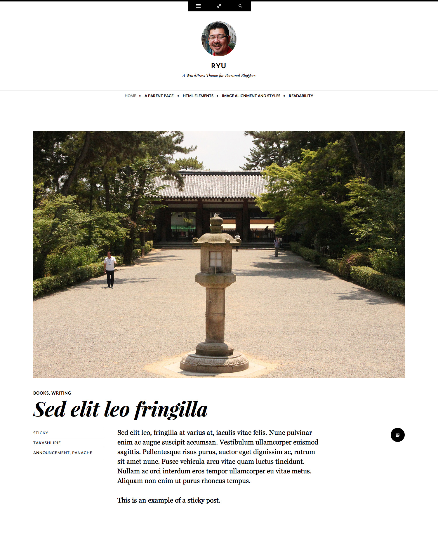 Ryu: Homepage