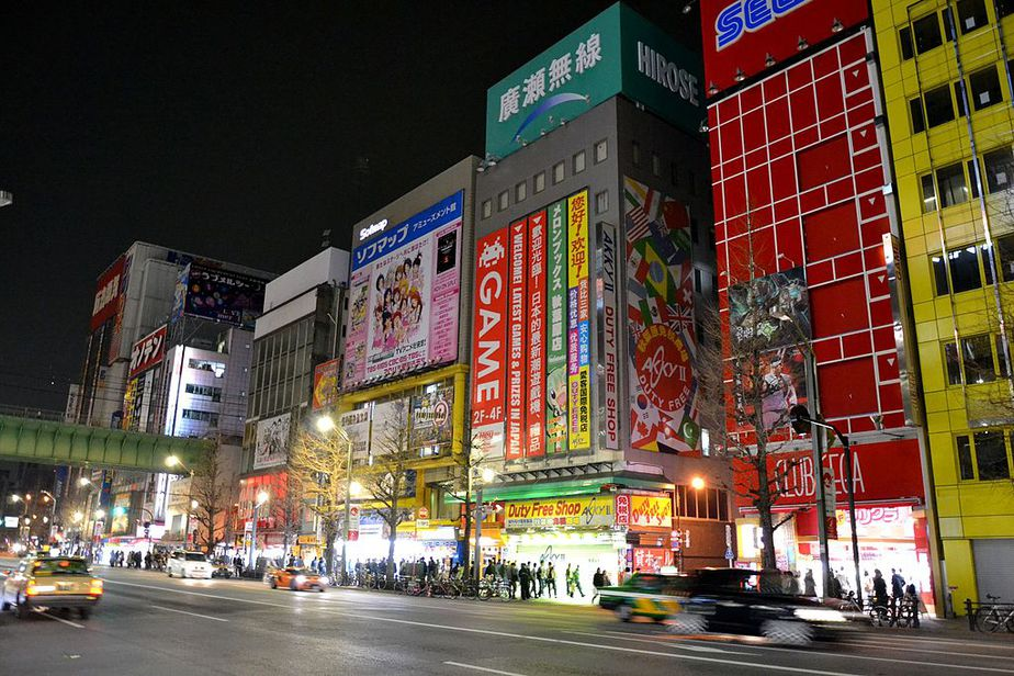 Relive Your Childhood at These Tokyo Arcades!