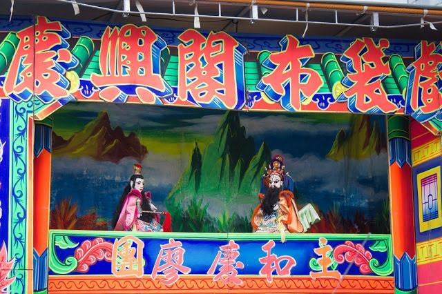 Hand puppet show in Taiwan