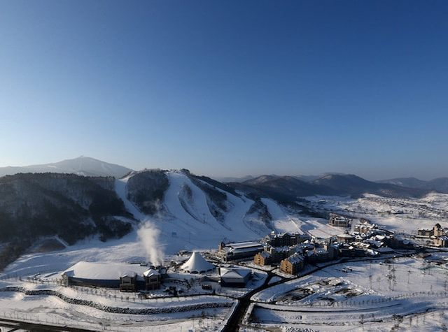 2018 Winter Olympics Pyeongchang Travel Guide