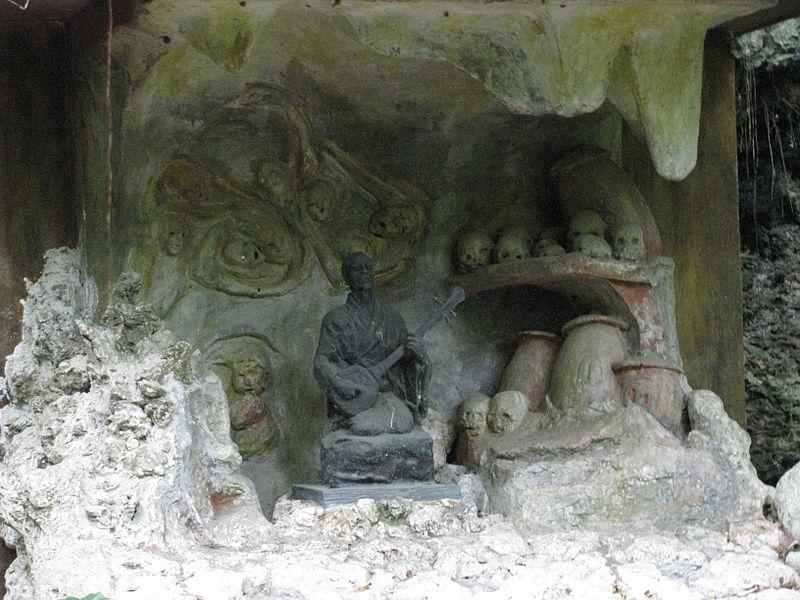 Chibichiri Cave Okinawa Japan