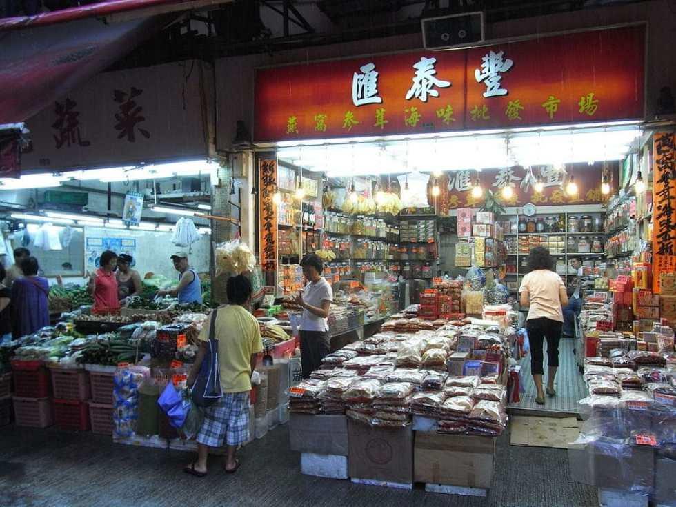 Hong Kong Markets: Chun Yeung Street Wet Market