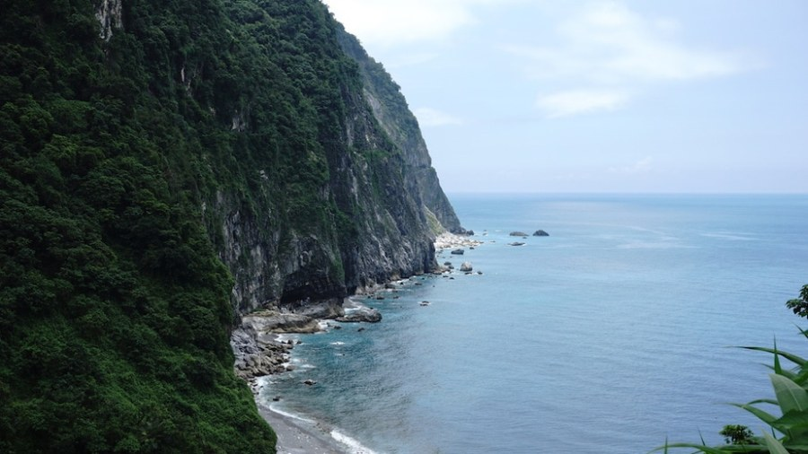 Taroko National Park: Quingshi Cliff