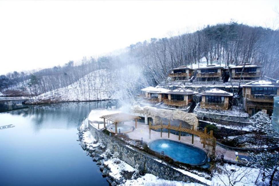 Korea: Vivaldi Park Hot Spring