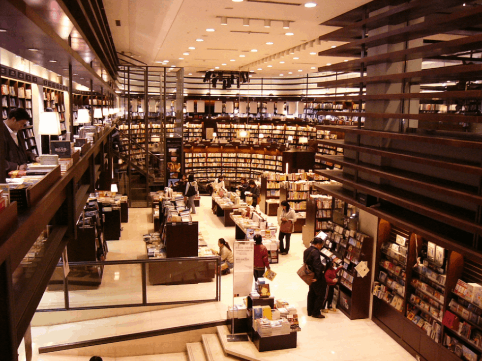 Shopping in Taiwan: Eslite Bookstore