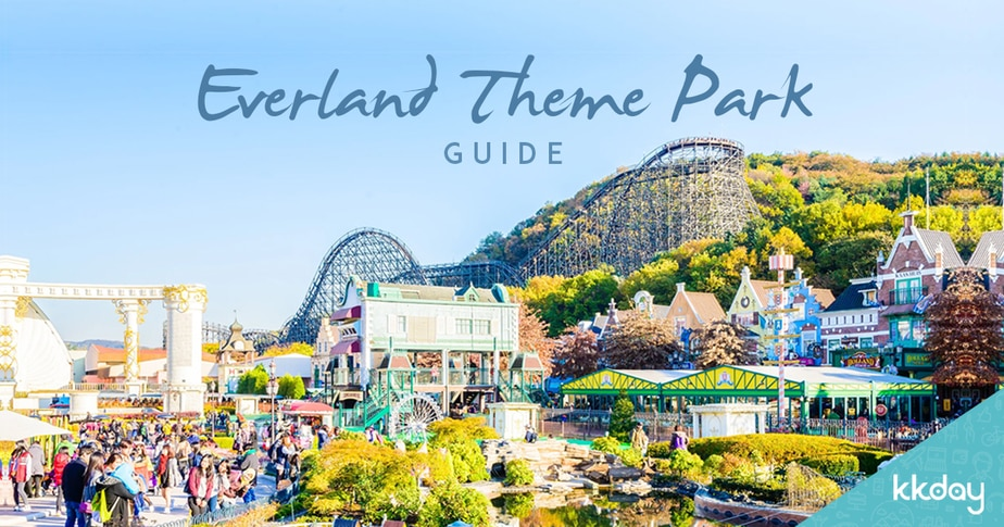 Everland Theme Park Guide