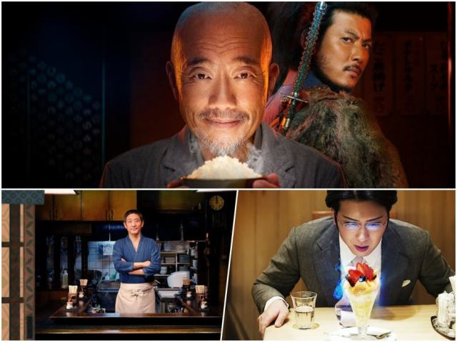 Food-Centric Japanese Dramas On Netflix That'll Make You Hungry