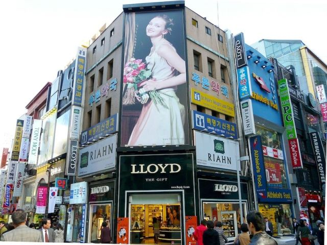 One Day in Seoul City Itinerary: Myeong-dong Shopping District