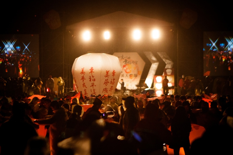 Chinese New Year in Taiwan: Pingxi Sky Lantern Festival