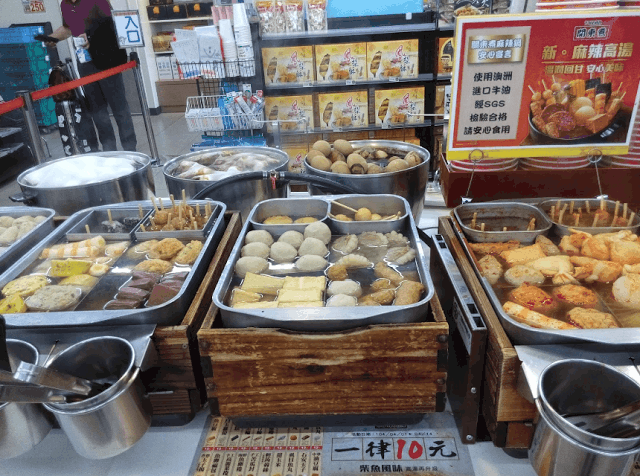 Convenience stores in Taiwan offers an array of food for locals and tourists alike