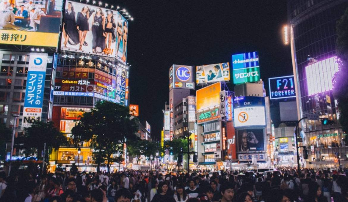 Fung Bros in Tokyo: 24 Hours in Tokyo Itinerary