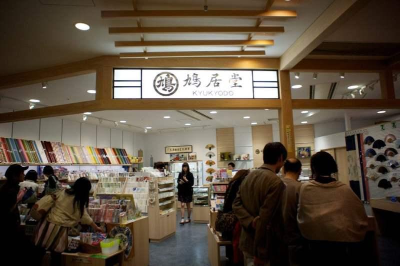 Tokyo, Japan: Kyukyodo Store