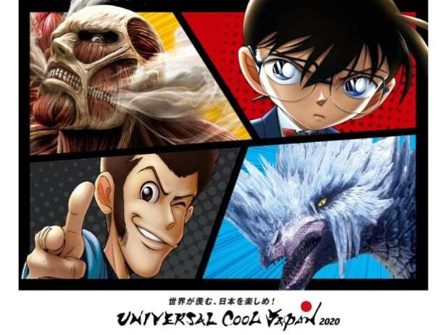 We Are SO Excited About Universal Cool Japan 2020—Here's What To Expect