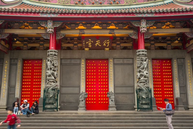 Taipei Train Guide: Xingtian Temple at Zongshan Temple