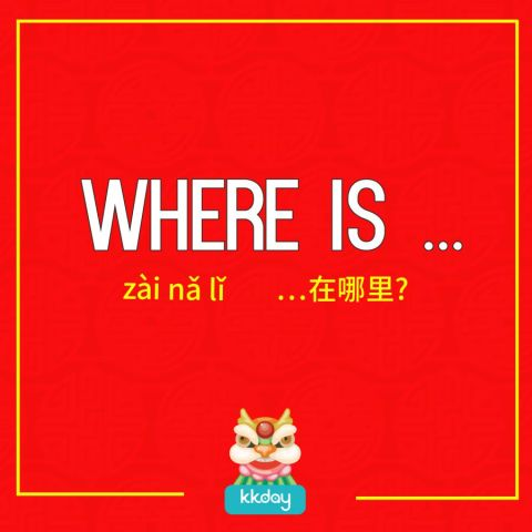 Useful Chinese Phrases Every Traveler Should Learn