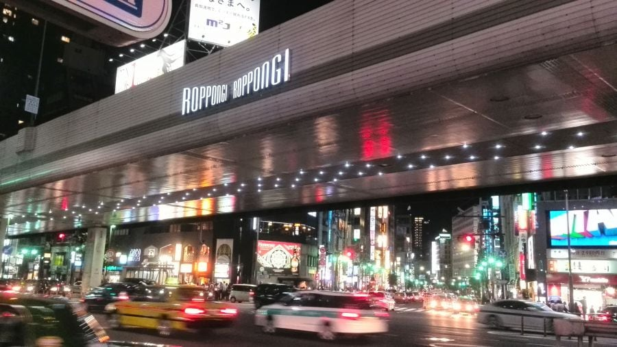 Guide to Tokyo's Shopping Districts: Roppongi