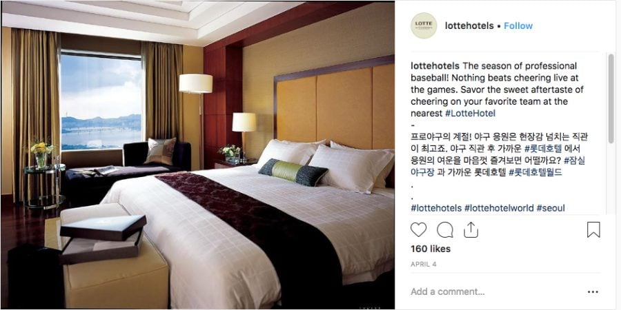 (image via lottehotels, Instagram)