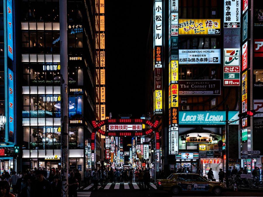 Guide to Tokyo's Shopping Districts: Shinjuku