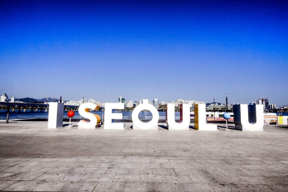 Best Free Things To Do In Seoul