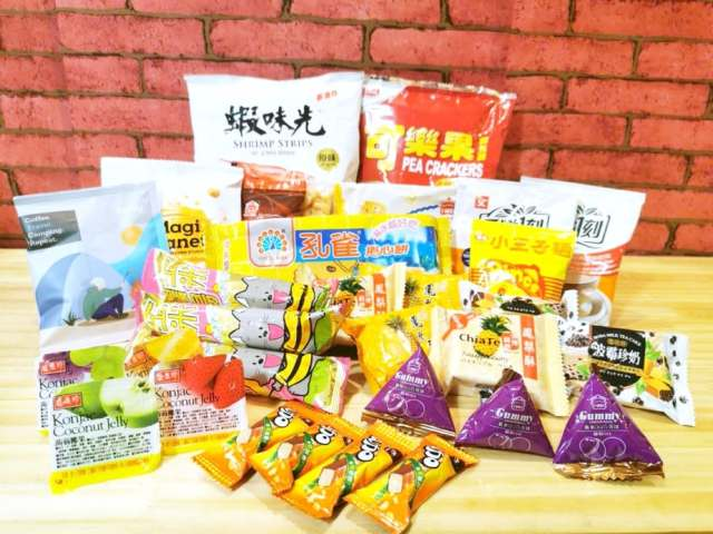 KKday's New  Special Snack Box Will Treat You To The Yummy Flavors Of Taiwan