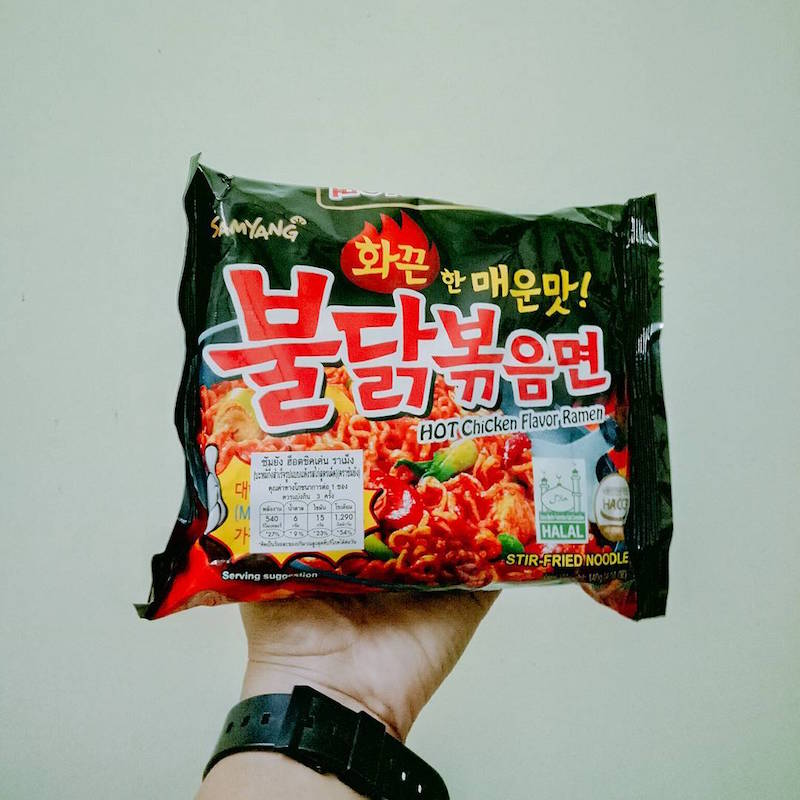 Samyang Hot Chicken Flavor Ramen (i.e. Fire Noodles)