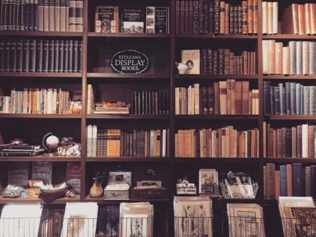 Must-Visit Bookshops In Tokyo