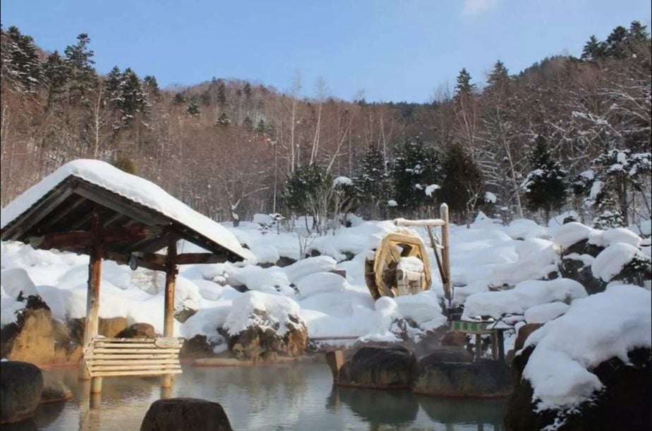 A Beginner's Guide To Onsen