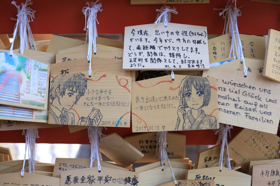 Iconic Anime Locations You Can Actually Visit In Japan