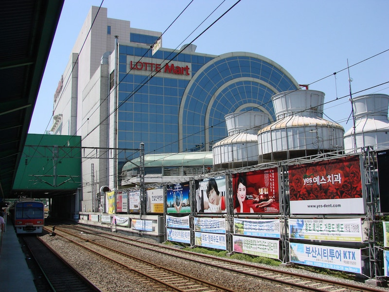 Shopping in Seoul: Lotte Mart