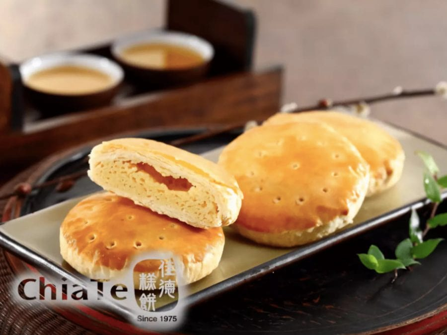 Taiwanese Speciality Chia Te Sun and Milk Cakes