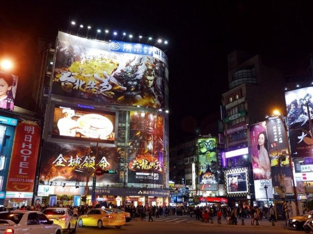 A Night Out In Taipei: Fun Spots To Hit With Friends