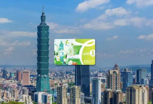 Get To Know The Unlimited Taipei Fun Pass—Your Must-Have Ticket To Taiwan's Exciting Capital