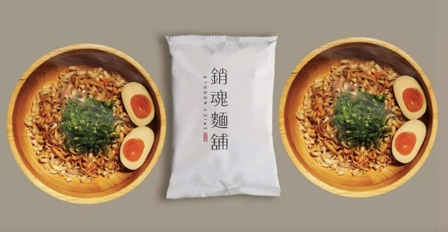 Master Spicy Noodles Package Souvenir